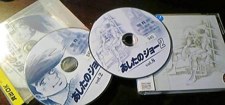 20110219_110219_211948