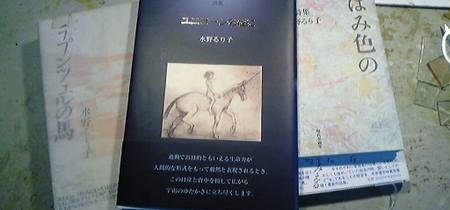 20110327_110327_153041
