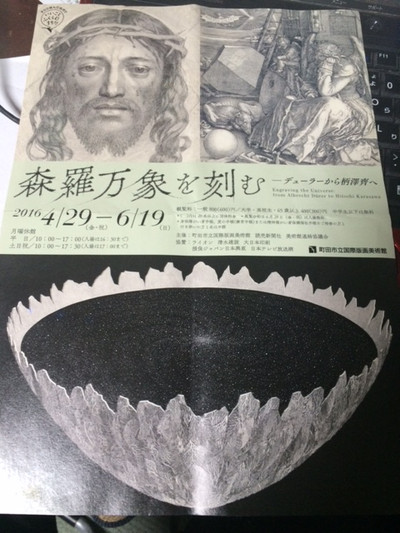 2016060701