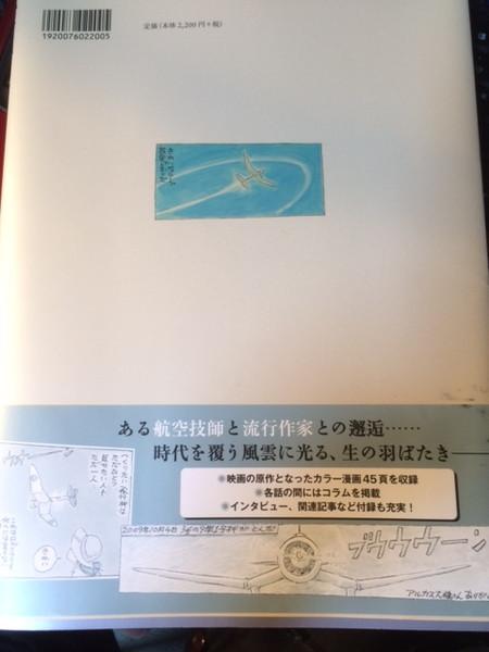 2016091806